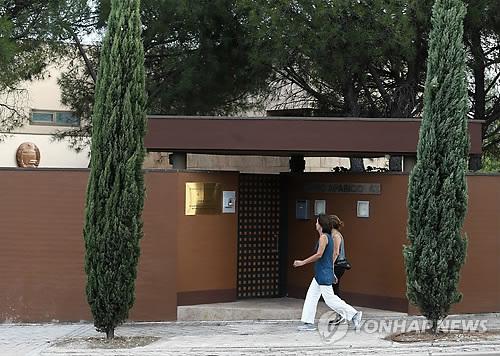 잇따른 추방…스페인 北대사관, 외교관 한 명만 남아