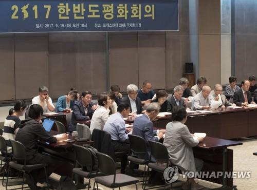 """시민단체 """"남북공동행사 추진·대북인도지원 이행 촉구"""""""