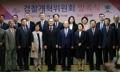 검찰, '슈퍼 공수처' 발표 다음날 자체 개혁위원회 출범(종합2보)