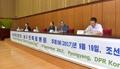 북한 '세계오존의 날' 토론회 개최