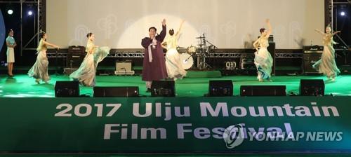 울주세계산악영화제 성황리 폐막…6만2천명 방문(종합)