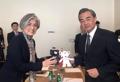 Conversación de los cancilleres de Seúl y Pekín
