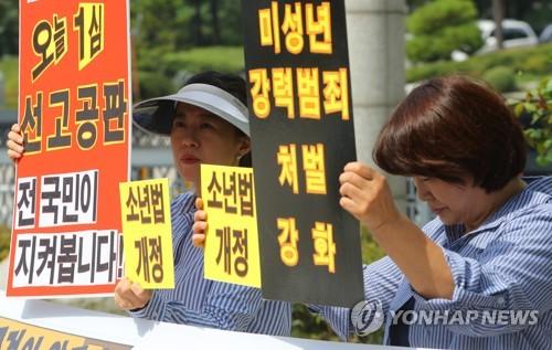 '인천 초등생 살해' 10대들 오늘 항소심 시작…형량 다투나