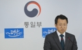 Seoul tells P'yang to cease reckless provocations