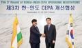 Korea-India trade talks