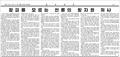 N.K. blasts Chinese media on nuke coverage