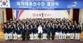 아부다비 국제기능올림픽서 한국 20번째 종합우승 도전