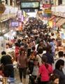 Mercado tradicional coreano