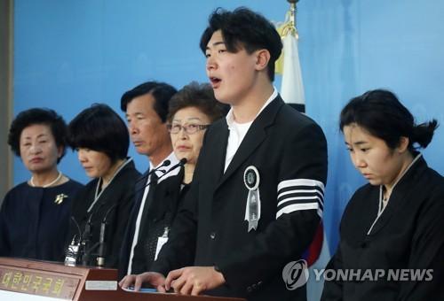 우정사업본부, 광주 집배원 자살에 애도·진상규명 약속