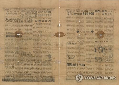 '6.25 유공자' 민병옥 중위 유품 7사단에 기증