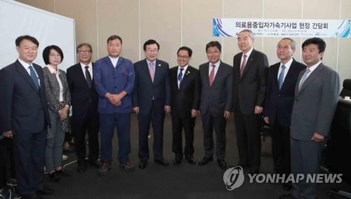 서울대병원 기장에 의료용 중입자가속기 도입…2021년 암치료