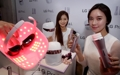 LG Electronics entra en el mercado del 'kit de belleza'