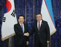 Président parlementaire et président de la chambre basse ouzbèke