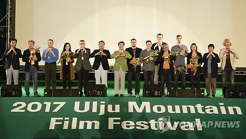 울주세계산악영화제 상영작 각종 국제 영화제서 호평
