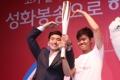 Los portadores de la antorcha olímpica de PyeongChang