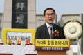Calling for resumption of inter-Korean family reunions