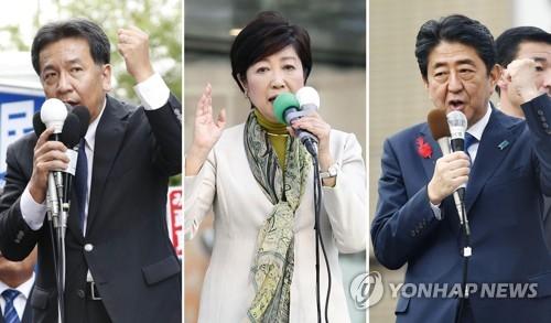 日입헌민주당, 투표희망 정당 2위 부상…아베 총리엔 51% '반대'