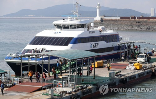 내년부터 여객선 탈 때 보호자 연락처 기재 필수