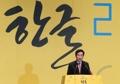 El primer ministro surcoreano