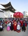 Día del Hangeul