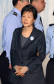 La expresidenta Park juzgada