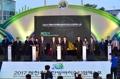 Clôture de l'exposition de la bio-industrie de la médecine coréenne