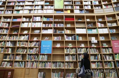 """노웅래 """"출판계 블랙리스트 만연…배제도서 또 있다"""""""