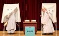 Election du nouveau chef de l'ordre Jogye