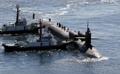 L'USS Michigan en Corée