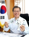 Billet commémoratif pour les JO de PyeongChang