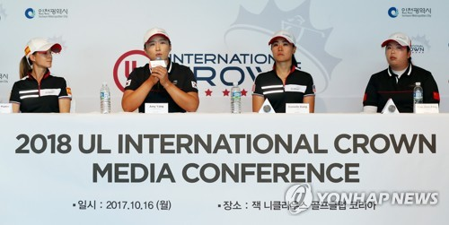 """LPGA 투어 선수들 """"한국서 열리는 국가대항전, 출전하고 싶어요"""""""