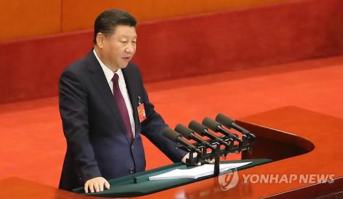시진핑 3시간24분 68쪽 연설…후진타오 '너무 오래했다' 표정(종합)