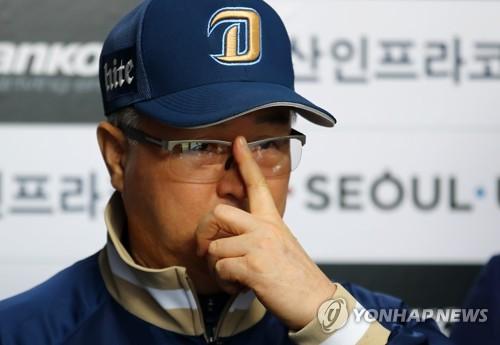 """패장 김경문 """"장원준 공략은 기뻐…불펜은 이겨내야"""""""