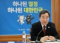 평창올림픽 '해외선수단 불안 해소'에 범정부 역량 집중