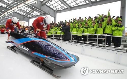 [알고보세요] 동계올림픽은 부자 나라들의 '전유물?'