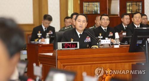 [국감현장] 국방위, 핵잠수함·SM-3 요격미사일 도입론 제기
