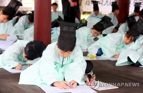 [카메라뉴스] 제주 역사문화 상징 관덕정서 과거시험 재현