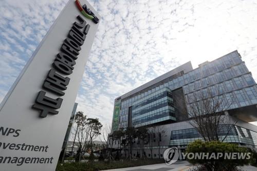 국민연금, 기금운용인력 확충 '난항'…정원에 43명 부족