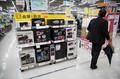 일본 9월 수출 14.1% 늘어…10개월째 증가세
