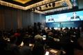 Forum économique Séoul-Washington
