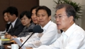 Réunion des conseillers présidentiels