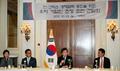 PM et entrepreneurs sud-coréens en Grèce