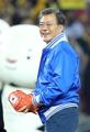Coup d'envoi de la Série coréenne de baseball