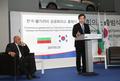 Lancement de la Chambre de commerce Séoul-Sofia