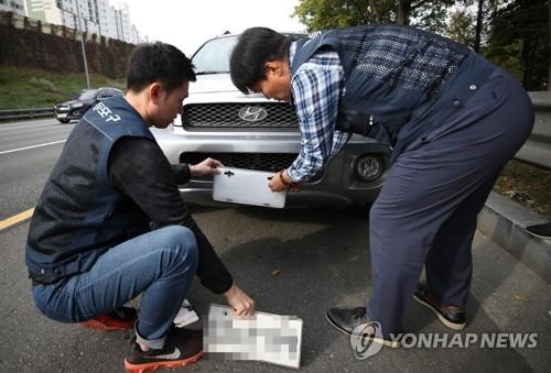서울경찰, 과태료 체납·대포차 20일 일제 단속