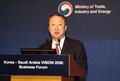 Forum d'affaires Corée-Arabie saoudite