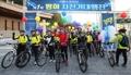 Montar en bici por la paz