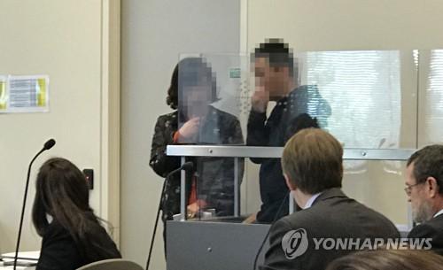 """용인 일가족 살해 용의자 """"한국 송환에 응하겠다"""""""