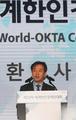 World-OKTA