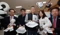 Se inician las ventas fuera de Internet de las entradas para PyeongChang